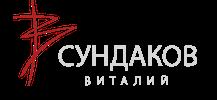 www.sundakov.ru